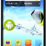 How to take screenshot on the JiaYu G4 Advanced